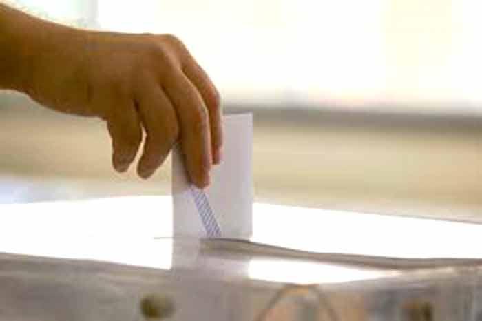 δημοτικές-και-περιφερειακές-εκλογές-2019-gia-logo