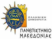 Δυναμική-Promotion-Πανεπιστήμιο-Μακεδονίας-Πελάτες-200χ151