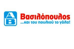 ΑΒ-Βασιλόπουλος-Δυναμική-Promotion-Πελάτες