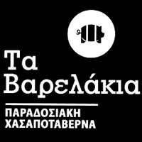 ta-barelakia-Δυναμική-Promotion-Πελάτες