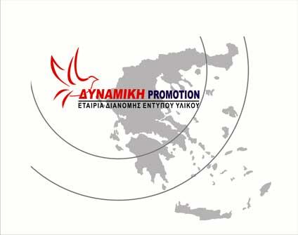 Δυναμική-Promotion-Ath-Anap-424