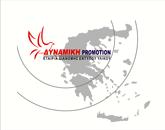 Δυναμική-Promotion-ath-165